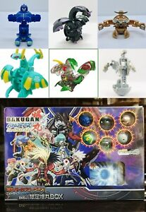 Bakugan Season 1 Rare Robotallion Tigrerra Saurus Wavern Dragonoid Hard to Find