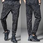 Fashion Men's Slim Fit Straight Leg Casual Pants Baggy Pencil CAMO Long Trousers