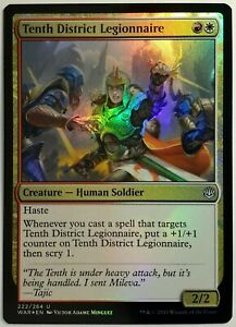 MTG Uncommon War of the Spark Tenth District Legionnaire x4 NM