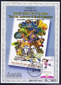 ISRAEL-2003-17th-PHILATELISTS-DAY-CONFERENCE-SOUVENIR-LEAF-CARMEL-461