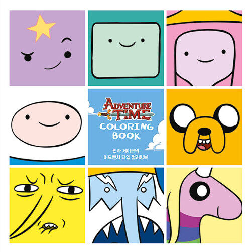 Cartoon Network Adventure Time Coloring Book+ 2ea Scheduler + 50 Colored  Pencils For Sale Online