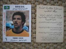 CEREZO BRASIL MUNDIAL ESPANA 82 1982 WORLD CUP FIGURINA CARD ARAB RARA ARABA