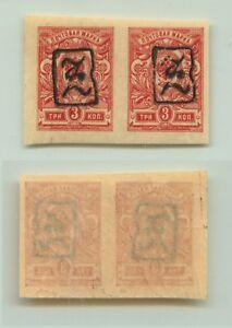 Armenia-1919-SC-32-mint-black-Type-A-horizontal-pair-e9366