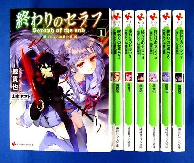 Owari no Seraph of the End Vol.7 //Japanese novel Book   Japan  New issue