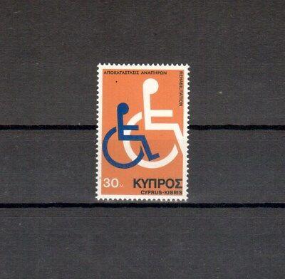 Intelligent Zypern Michelnummer 425 Postfrisch Zypern europa:5264