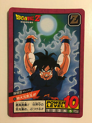 Intelligente Dragon Ball Z Super Battle Power Level 46 (1996) Forte Imballaggio