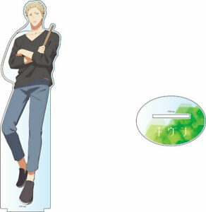 Contents-Seed-Given-Deka-Acrilico-Soporte-Akihiko-Kaji