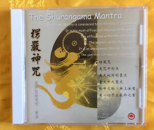 CD-of-The-Shurangama-Manta-in-Chinese