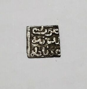 NAZARI-NASRIDS-GRANADA-ALHAMBRA-GHARNATA-1-4-dirham-moneda-de-plata-0-29g-RARA