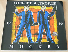 Gilbert and George - Mockba RARE1990  RUSSIAN ART EXHIBITION PAPERBACK BOOK