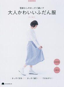 Facile-Mignon-point-droit-vetements-confortables-Japanese-Craft-Book-Japan