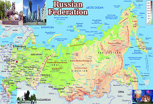 Russian federation Map Poster Wall chart - A3 size -educational | eBay