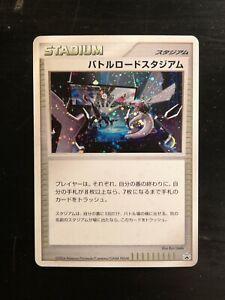 Championship-Arena-2006-Autumn-Battle-Road-Prize-Promo-Japanese-Pokemon-Card