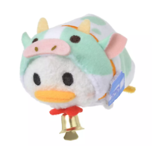 Eto Ushi 2021 Japan NEW Disney Plush doll TSUM TSUM Donald mini S