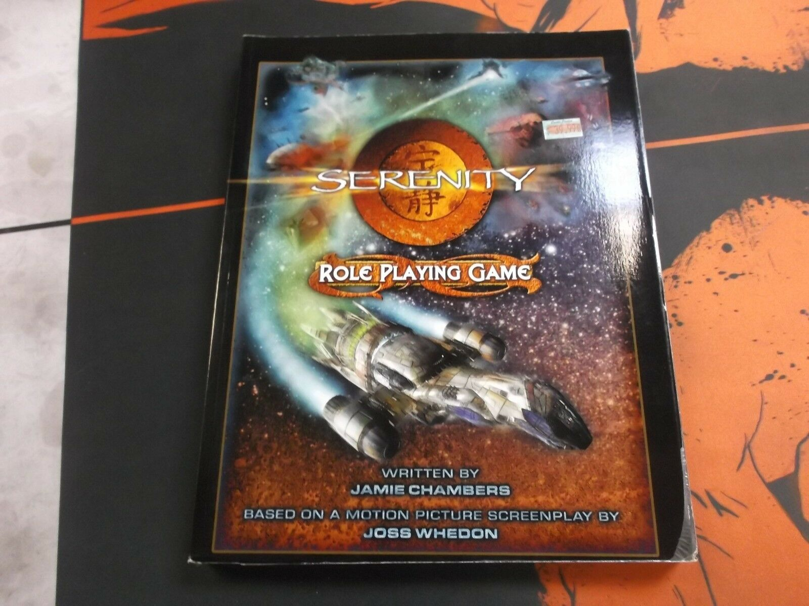 Serenity Role Playing Game 2005 Gen Con Game Fair Limited Edition