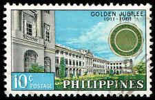 Scott # 835 - 1961 - ' De La Salle College, Manilla, 50th Anniv. '