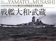 JAPANESE BOOK,NAVAL,WARSHIP,BATTLESHIP YAMATO and MUSASHI,NAVY,WW2,IJN