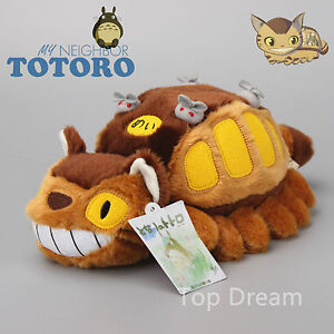Studio-Ghibli-My-Neighbor-Totoro-Cat-Bus-Plush-Doll-Soft-Stuffed-Toy-12-034-NEW