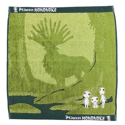 Official Studio Ghibli Princess Mononoke - Kodama collection towel
