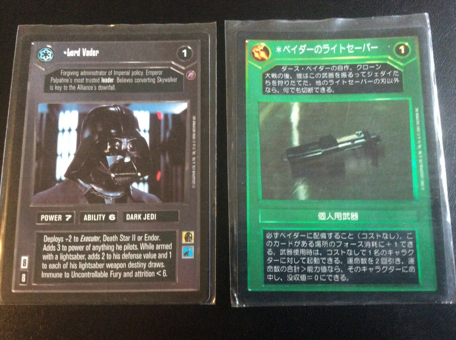 Star Wars Game Card Lord Vader Light Saber FOIL - Death Star II - Dark Side Jedi