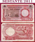 NIGERIA - 1 POUND ND ( 1967 ) SERIE A10 - P 8 - BB+ / VF+