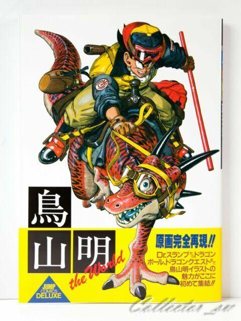 Dragon Ball Artbook Akira Toriyama The World Illustration Book 1990 Japan 100p For Sale Online Ebay