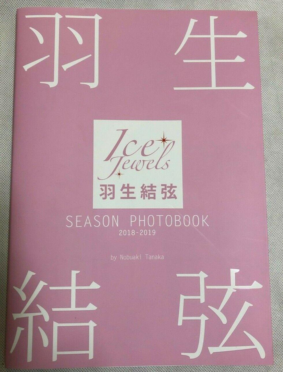 YUZURU HANYU SEASON PHOTO BOOK 2018-2019JAPAN Figure Skating NEW