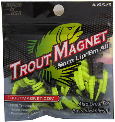 TROUT WORMS  HOT PINK 5 CT  PLASTIC GREAT FOR TROUT NEW IN PACK