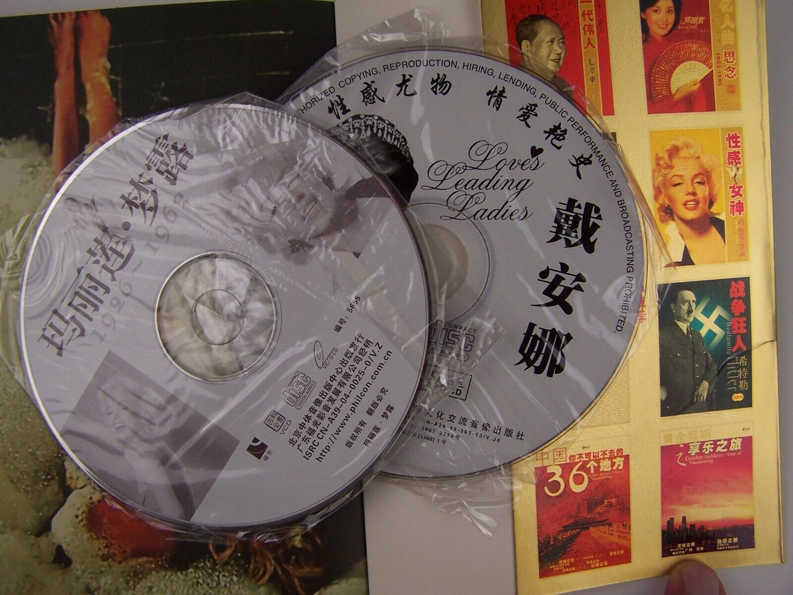 Marilyn Monroe Sexy Beauty Paperback CD/VCD China Photo