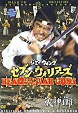 Beach of the war gods(new english language version)