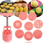 8-Style Stamps 50g Round Flower Moon Cake Mold Mould Kit Pink Set Mooncake Decor