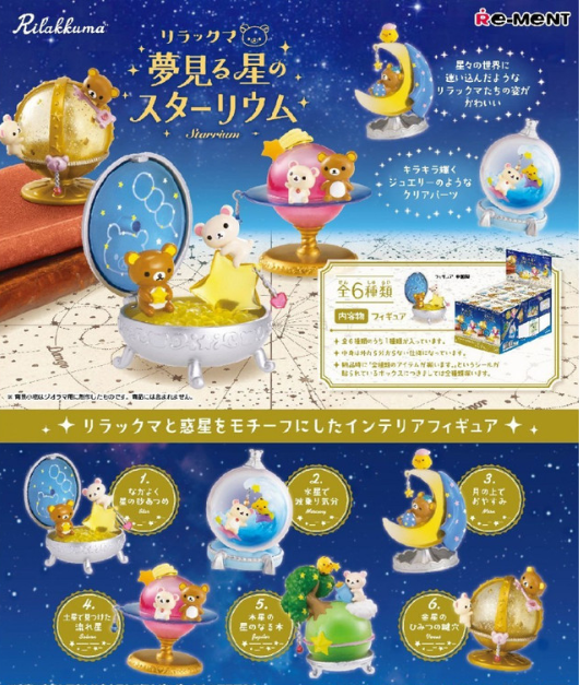 Rilakkuma DREAMING STAR Terrarium Collection All 6 species Re-Ment Japan