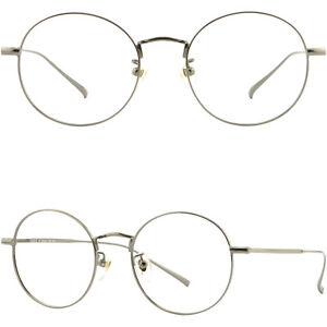 Qualität harmonische Farben große Auswahl an Farben Details zu Leicht Titan Damen Herren Brille Brillengestell Metall Rund  Panto Grau Fassung