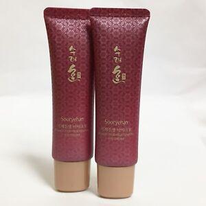 25ml x 2 Sooryehan True Rejuvenating EYE Cream Wrinkle care Whitening