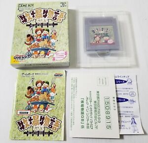 Nintendo Gameboy Bokujo Monogatari Harvest Moon Japan 0409A5
