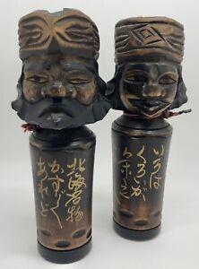 Pair-Hokkaido-Japanese-Folk-Art-Tradition-Ainu-Nipopo-Wood-Carved-Dolls-RF1056