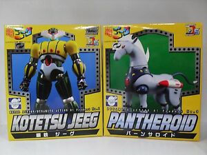DYNAMITE-ACTION-SET-OF-2-PANTHEROID-amp-JEEG-EVOLUTION-TOY-A-23388-4582385572298