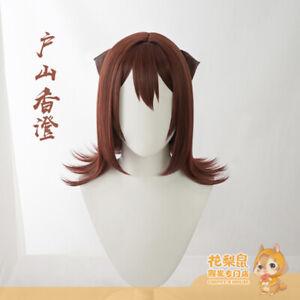 Anime Bang Dream Mitake Ran Cosplay Wigs Sweet Lolita Short Hair Hairpiece 35cm