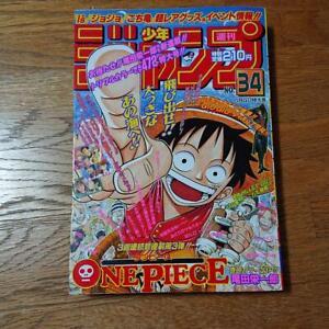 ONE PIECE First Episode Weekly Magazine Shonen Jump 1997 Vol.34 Luffy Vintage