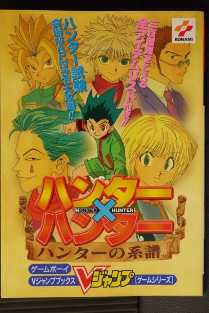 "JAPAN Hunter x Hunter ""Hunter no Keifu"" (Game Guide Book)"