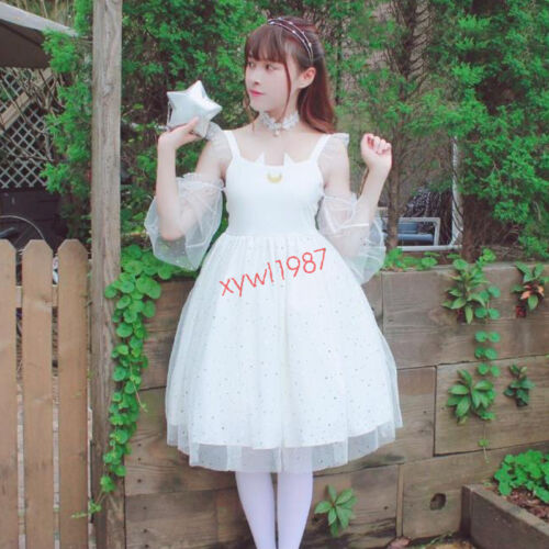 Lolita Sailor Moon Cosplay Dress Girls Party Prom Formal Gauzy Princess
