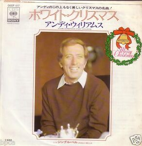 image is loading mint 7 034 japan andy williams white christmas - Andy Williams White Christmas