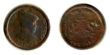 "Rare India ""Gwalior State"" Pav Anna - ""Madhav Rao Shinde"" Copper Coin VS 1974"