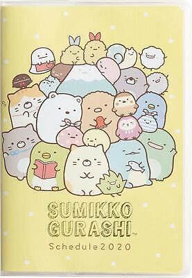 2020-2021 San-X Sumikko Gurashi  すみっコぐらし 5x8 B6 Weekly  Planner Agenda Sche...