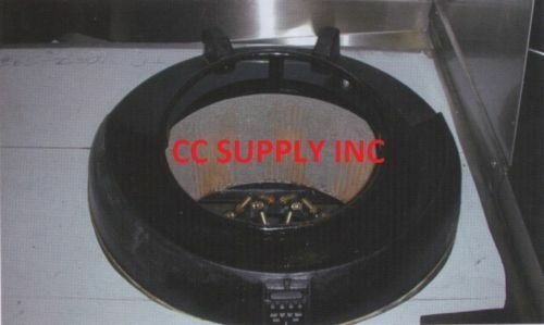 """WOK PARTS Chinese wok Chamber reducer from 22/"""" to 13/"""" Heavy Steel Materials"""