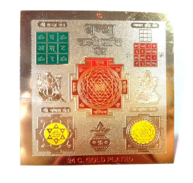 Dhanda Laxmi Prapti Yantra Yantram for Goddess of Wealth Energized