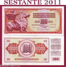 YUGOSLAVIA   100 DINARA 4.11. 1981      P  90b    FDS / UNC