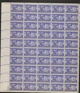 1026 General Patton MNH Sheet CV $14.00