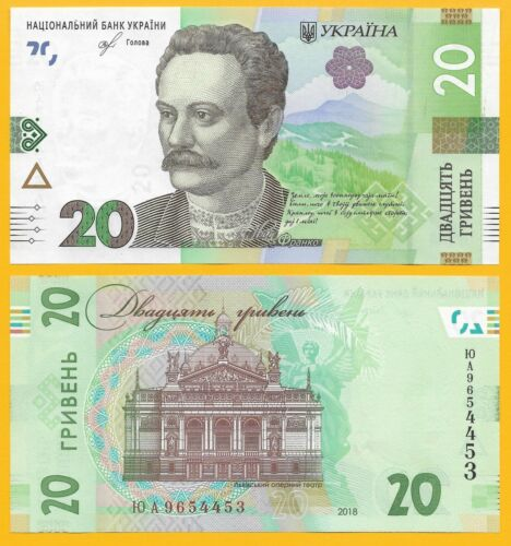 Ukraine 20 Hryven p-new 2018 UNC Banknote