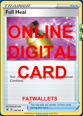 2x Great Catcher 192//236 Cosmic Eclipse PTCGO Online Digital Card